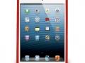 Coque silicone iPad mini